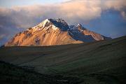 sincholagua, Andes